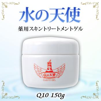 水の天使 コエンザイムQ10入り 150g