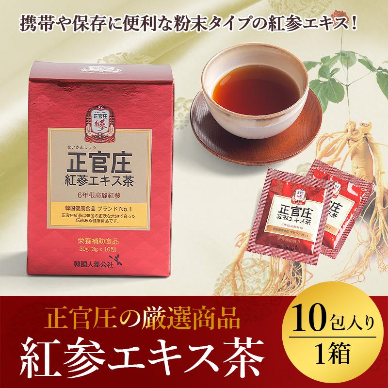 正官庄 紅参エキス茶 (10包)×1箱