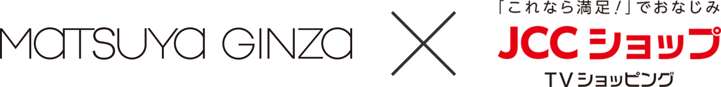 MATSUYA GINZA X JCCショップ